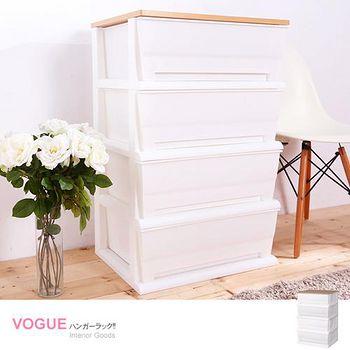 E&J 時光白色超大120公升四層櫃(木天板) *1