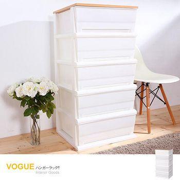 E&J 時光白色超大150公升五層櫃(木天板) *1