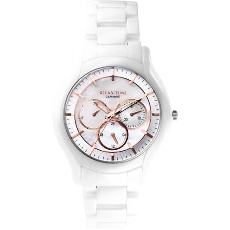 Relax Time 嶄新系列日曆珍珠貝腕錶-玫塊金x白/42mm RT-35-3-2M