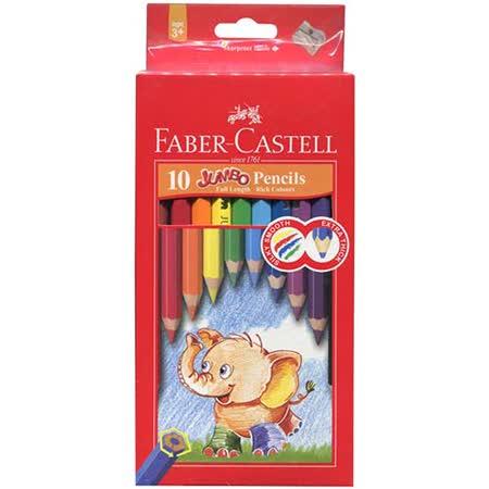 《Faber-Castell輝柏》油性大六角色鉛筆 10 色