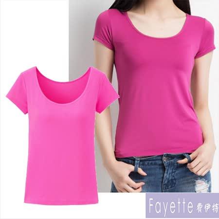 【Fayette 費伊特】(S~XL)彈力冰涼綿料 無鋼圈罩杯BRA帶胸墊 舒適圓領短袖打底衫-玫色