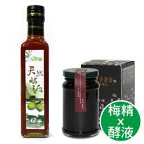 【梅農】100%養生青梅精(180gx1瓶)+鑫愛家梅子酵液(1瓶)家庭組
