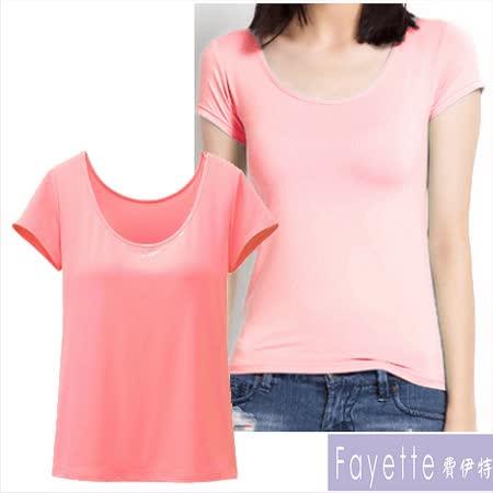 【Fayette 費伊特】(S~XL)彈力冰涼綿料 無鋼圈罩杯BRA帶胸墊 舒適圓領短袖打底衫-粉色