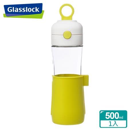 Glasslock玻璃運動水壺500ml一入 - 清新綠(IJ937)