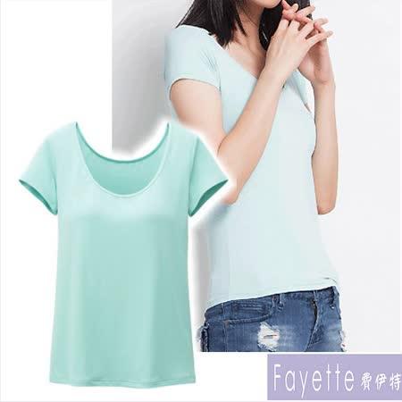 【Fayette 費伊特】(S~XL)彈力冰涼綿料 無鋼圈罩杯BRA帶胸墊 舒適圓領短袖打底衫-綠色