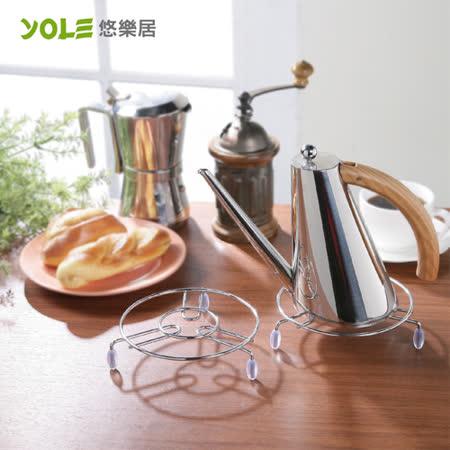 【YOLE悠樂居】鍋具隔熱墊-小#1134008(3入)