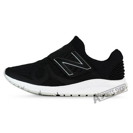 NEW BALANCE (男女) 紐巴倫 TIER 2 復古鞋 黑-MLRUSHVC
