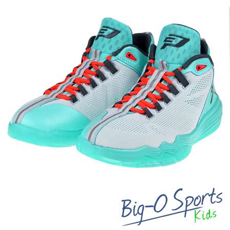 NIKE 耐吉 JORDAN CP3.IX AE BG  籃球鞋 女子 大童833911016