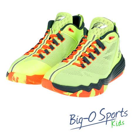 NIKE 耐吉 JORDAN CP3.IX AE BG  籃球鞋 女子 大童 833911303