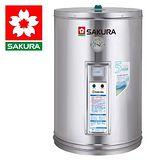 櫻花 EH1200S4/6儲熱式電熱水器 (12加侖-直掛式)