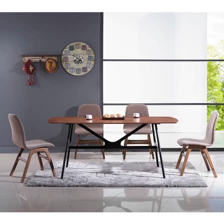 泰林6尺實木餐桌(胡桃色)