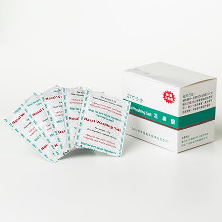 【士康】洗鼻鹽(24包/盒)-2盒