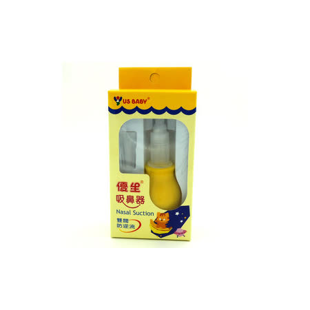【優生】YUSBABY優生吸鼻器(雙閥防逆流型)-台灣製造