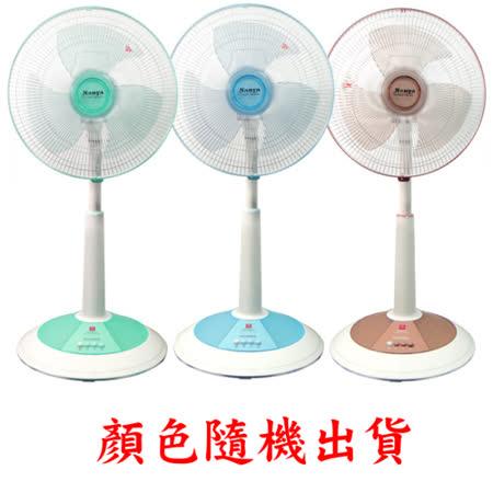 【南亞】14吋節能時尚桌立扇 EF-9814