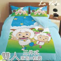 【喜羊羊-郊遊-藍】雙人床包+枕套三件組