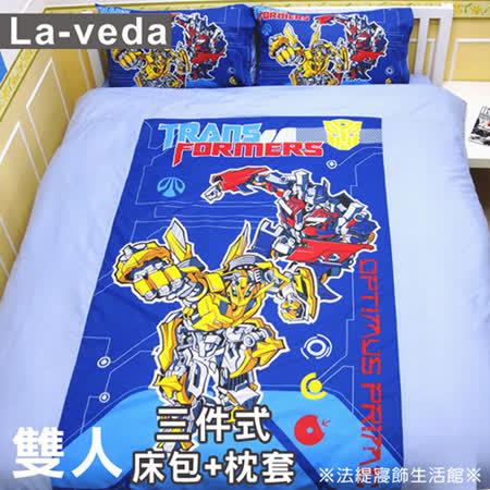 【變形金剛-勇氣篇】雙人床包+枕套三件組