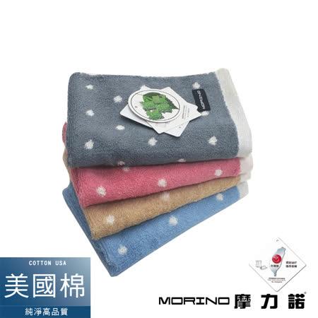 【MORINO摩力諾】美國棉圓點方巾