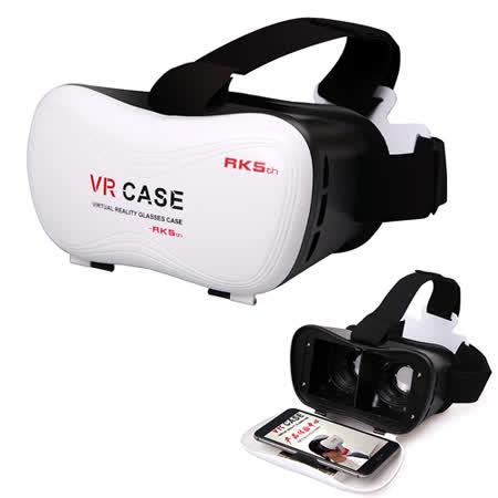 新一代 VR CASE 頭戴式 3D眼鏡 虛擬實境 3D立體眼鏡 VR BOX
