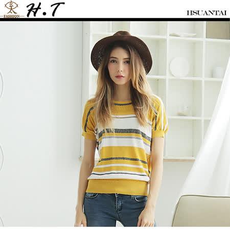 玄太-亮彩條紋配色金蔥連身袖針織上衣(黃)