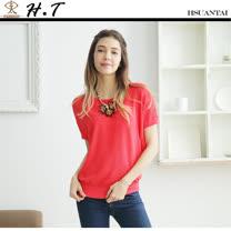 玄太-簡約條紋織紋連身袖針織上衣(紅)