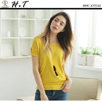 玄太-簡約條紋織紋連身袖針織上衣(黃)
