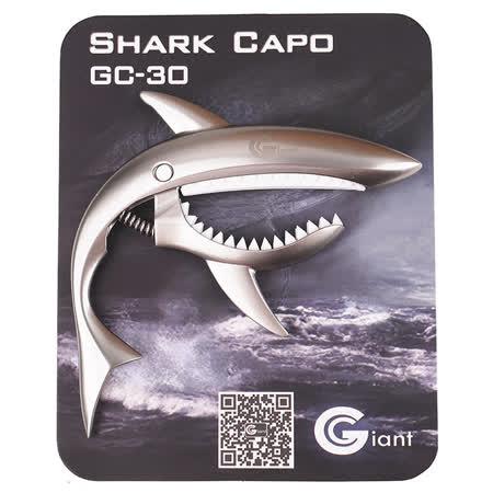 ★JYC Music★GC-30 高質感鯊魚造型夾式移調夾(銀)