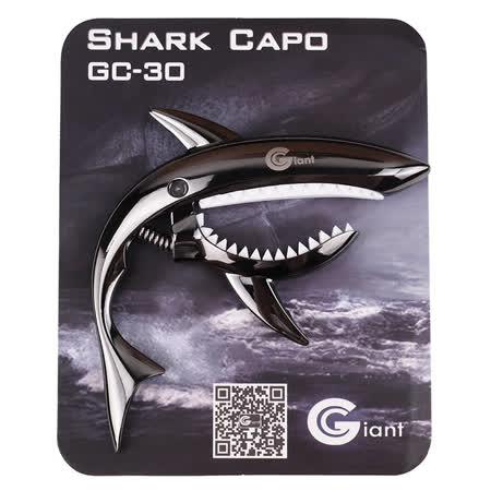 ★JYC Music★GC-30 高質感鯊魚造型夾式移調夾(黑)