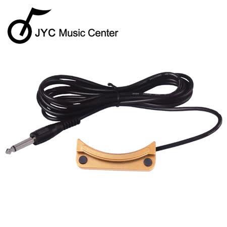 ★JYC Music★KQ-1A 木吉他拾音器(掛附式)39-41吋吉他適用~金色