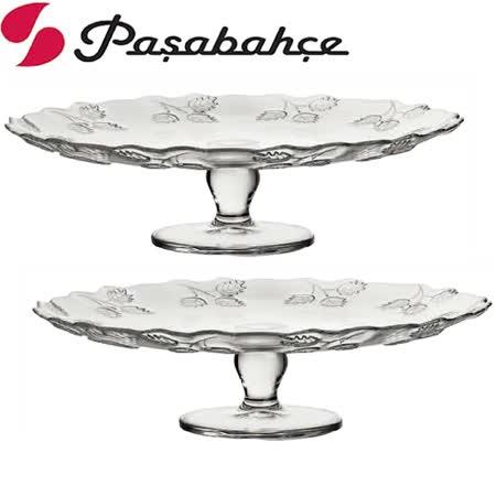 土耳其Pasabahce高腳雕花水果點心盤-小-二入組