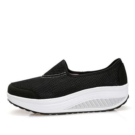 【Maya easy】增高搖擺鞋 透氣網布純色 懶人套腳運動鞋-百搭黑