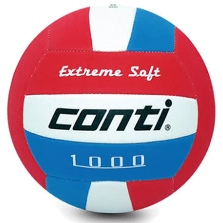 CONTI 1000系列 5號/4號安全軟式排球 V1000-5-RWB