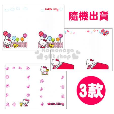 〔小禮堂〕Hello Kitty 環保書套《3款.隨機出貨.透明.小熊.氣球.鋼琴》內5入