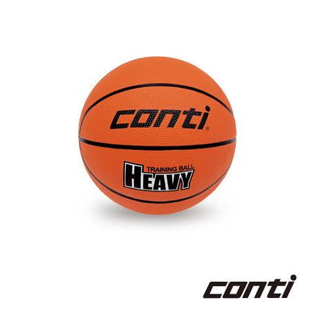 CONTI 籃球訓練用重球系列-TB700+3-3KG