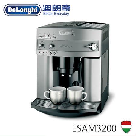 Delonghi迪朗奇 全自動咖啡機 ESAM3200