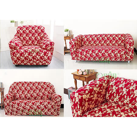 【Osun】一體成型防蹣彈性沙發套、沙發罩圖騰款(紅色金盞花4人座)