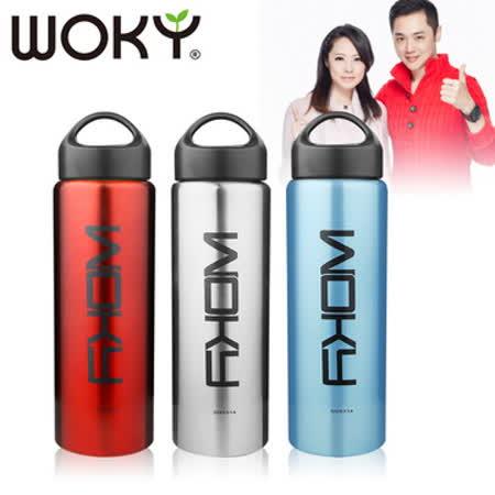 【私心大推】gohappy【WOKY沃廚】瘋時尚316不鏽鋼750ML運動冰溫瓶-魅力紅效果如何愛 買 永福
