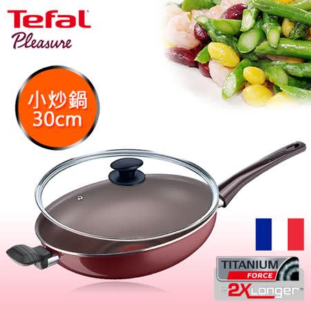 Tefal法國特福鈦金礦物系列30CM不沾小炒鍋+玻璃蓋
