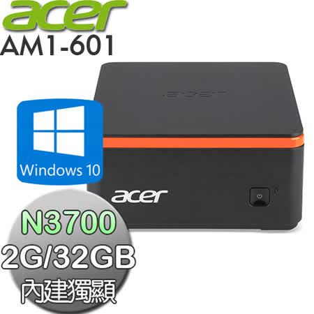 acer宏碁 AM1-601 【四核】Intel N3700 四核心 Win10電腦 (AM1-601 N3700)【送1TB BLOCK套件+Office 365個人版+家樂福禮卷$1000】
