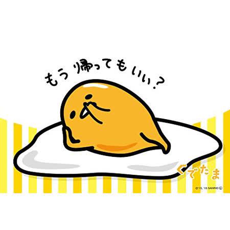 【日本BEVERLY】三麗鷗進口拼圖-蛋黃哥 要回家了嗎 108pcs BVM108-176