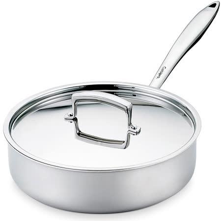 【好物分享】gohappy線上購物《CUISIPRO》單柄料理鍋(2.8L)開箱桃園 遠東 百貨 fe21