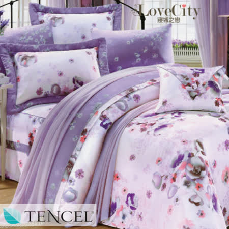 【Love City 寢城之戀】頂級TENCEL天絲 薔薇之戀 紫 雙人四件式兩用被床包組