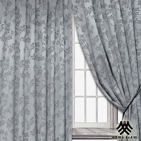 《M.B.H─秋意巧思》落地穿掛窗簾(銀)(270*165cm)