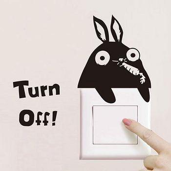 窩自在 DIY無痕創意牆貼/隨意貼-兔子開關貼 (18X10)