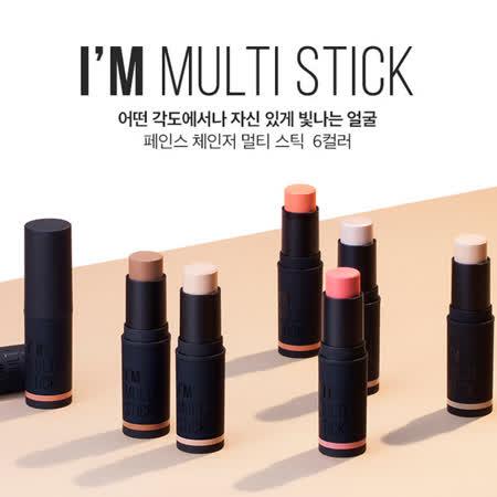 韓國 MEMEBOX 複合式修容粉條(粉條/修容棒/腮紅棒) 10g