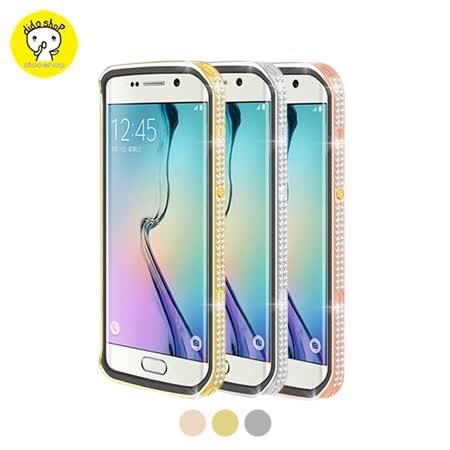 三星 S6 edge 手機保護殼 星光系列金屬邊框皮套 YC121-2
