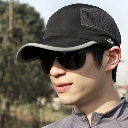 山行透氣網眼鴨舌帽(夜晚螢光反光UPF40+)遮陽帽賽車帽棒球帽運動帽防曬帽子