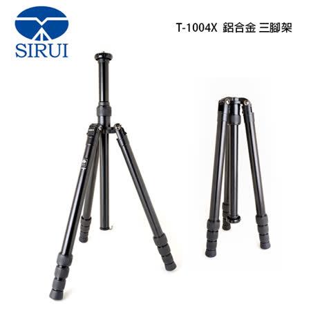 Sirui 思銳 T-1004X+G10X 鋁合金 三腳架 可反折(T1004X,含雲台,公司貨)