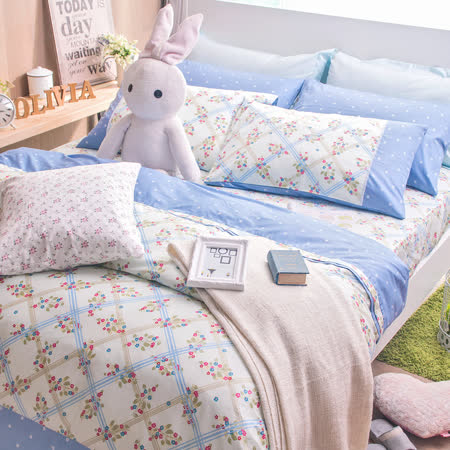 OLIVIA 《夏綠蒂》 加大雙人床包夏日涼被三件組