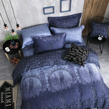 OLIVIA 《LONDON EYES 倫敦眼》 特大雙人床包歐式枕套三件組