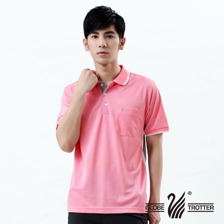 【遊遍天下】MIT台灣製男款抗UV涼爽吸濕排汗機能POLO衫S140粉紅